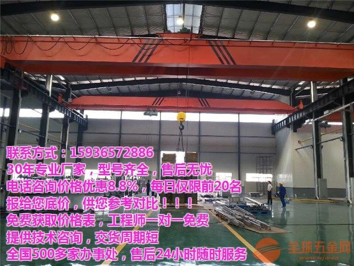 合肥瑶海旧的航吊厂家/二手桥式起重机厂家价格实惠