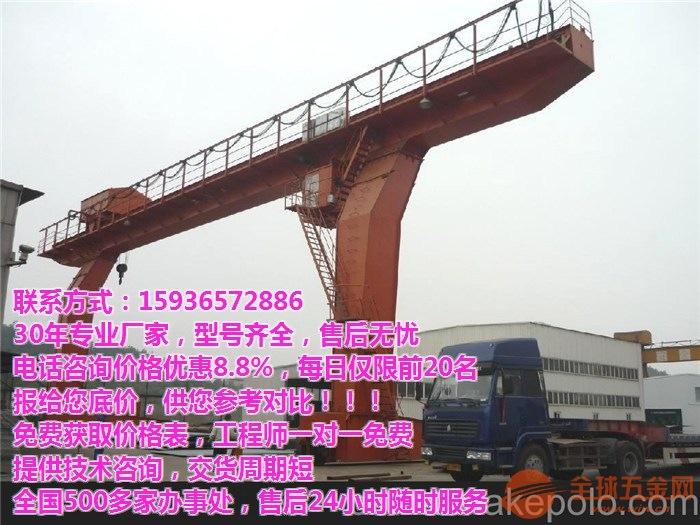 济宁嘉祥县哪里卖龙门吊丨行吊丨行车丨航吊丨航车在厂家