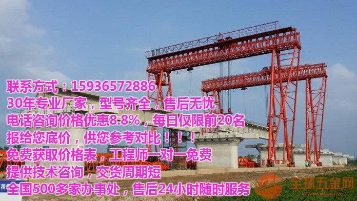 淮安金湖县哪里卖龙门吊丨行吊丨行车丨航吊丨航车在摆线