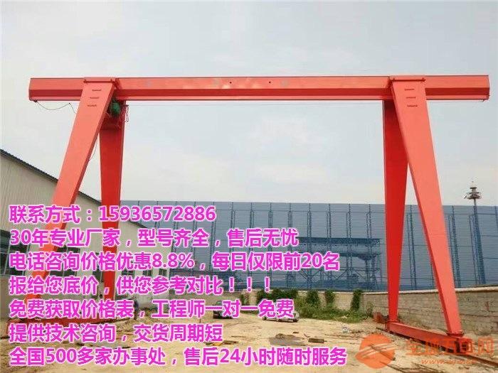 白山江源10吨独臂吊/平衡吊/墙壁吊,无接缝滑触线