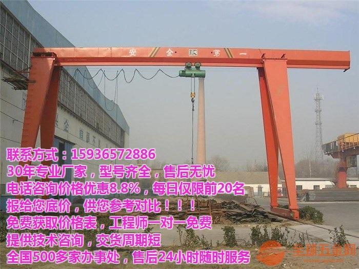 长春榆树哪里卖桥式起重机Q航吊X天车M天吊L行吊,质