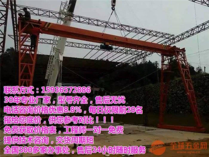 西安灞桥门式起重机价格Y行吊厂家M龙门吊价格L单梁起