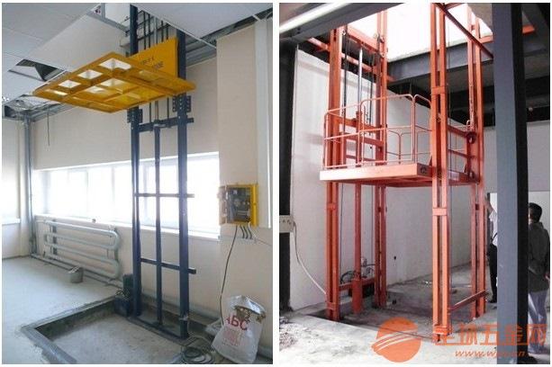 吉林永吉县货梯/升降机/升降平台/液压货梯厂家在吉林