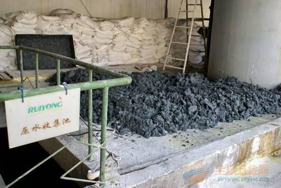 东莞危险废物处理规范化服务