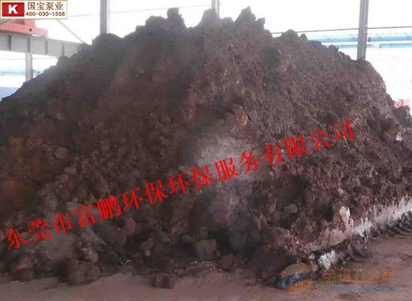 佛山工业固体危险废物处理,危险废物转移联单,危险废物处理厂家