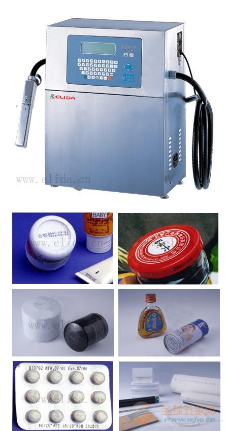 依利达专用稀释剂信宜陶瓷喷码机