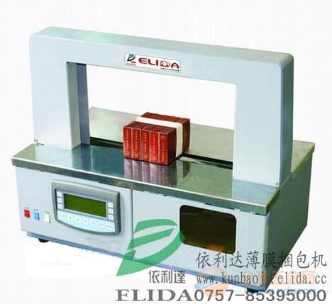 依利达高效全自动束带机/薄带自动捆扎机/轻型打包机