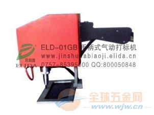 云浮自动仪器仪表全自动标记机/梅州/梅州机械气动打号