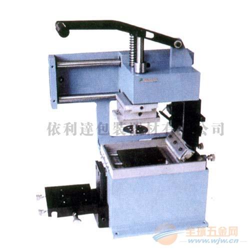 佛山依利达台式电动油墨印码机/清远电动印码机