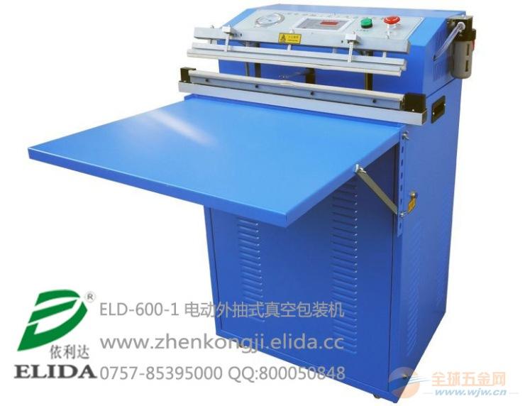 依利达电子产品落地式充气封装机|汕头变压器铁芯高台抽