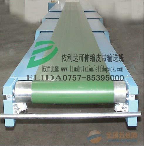 罗定由多规格滚筒组合而成的自动化生产线不贵