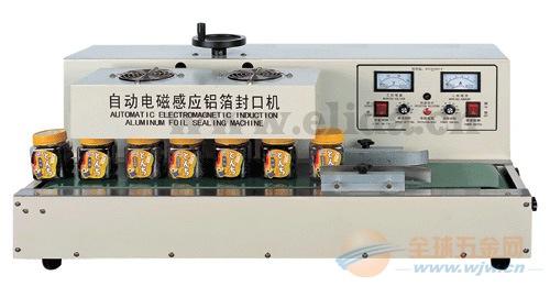 操作简便ELIDA自动电磁感应铝箔封口机欢迎选购