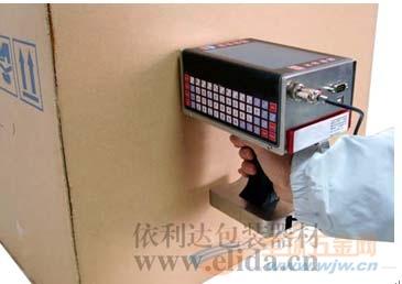 在线高解像乐昌电脑喷码机不受范围任何限制