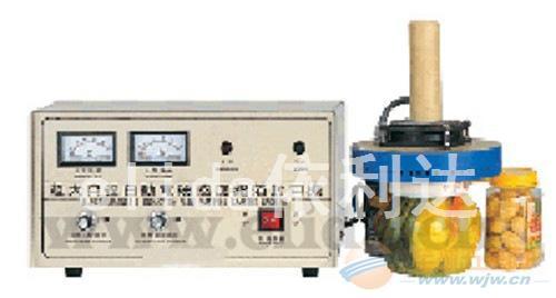 东莞樟木头ELD-300便携式电磁感应铝箔封口机手控按钮控制工作,经济