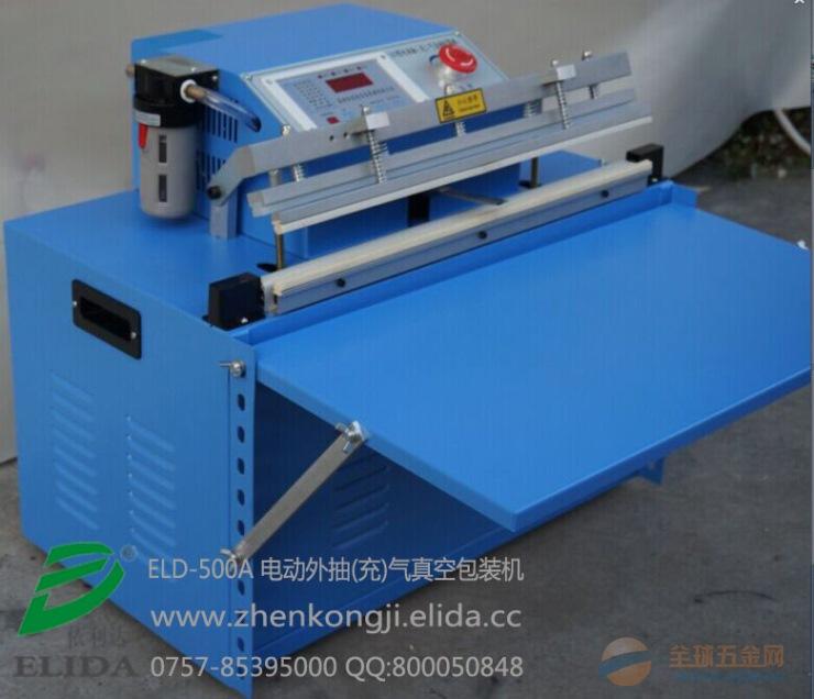 平洲pc电路板台式抽气包装封口机|依利达台式真空