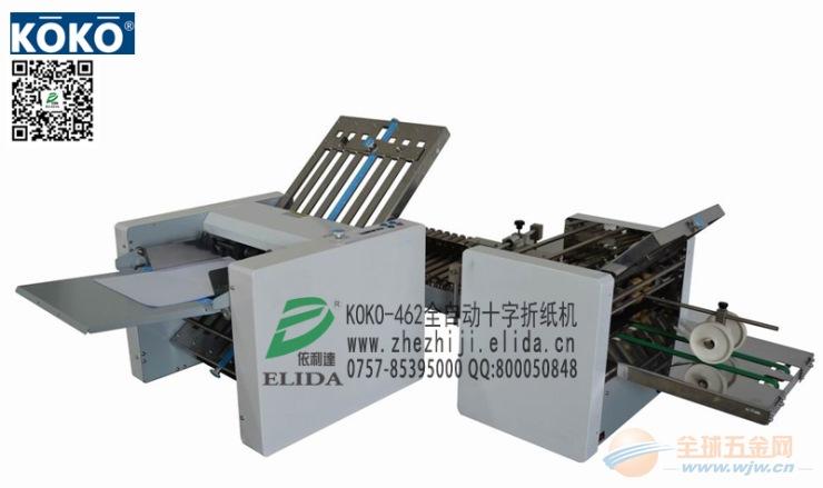 广西钦州生物工程自动十字折页机|广州制药厂产品指导说明书折叠机