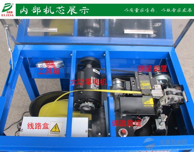 平洲槽钢型自动打包机机/陶瓷打包机