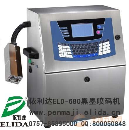 佛山医药保健品线式生产日期喷码机|东莞电子元器件编号