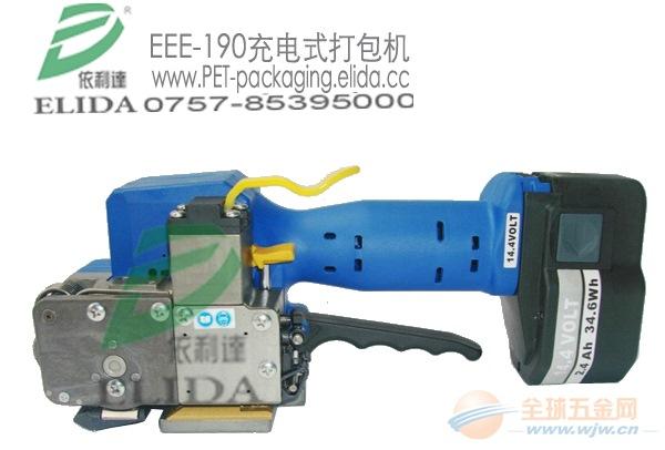 电动式免扣鹤山PET带打包机可移动性强