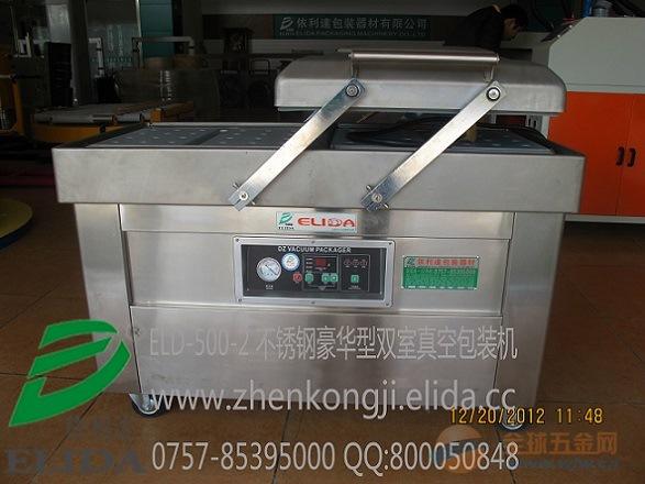 汕头零食高台真空封口机|惠州依利达梅菜芯真空封口包装