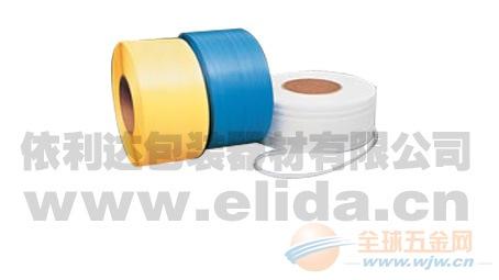 平洲厂家直供透明环保打包带,自动打包带