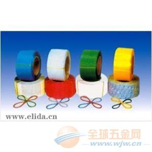 平洲PP塑料打包带/南海机械设备包装带