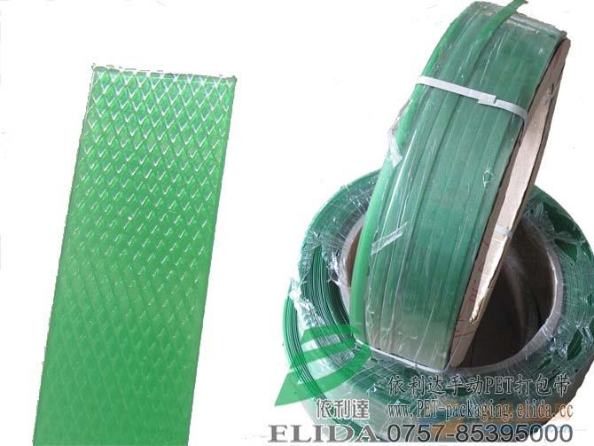 平洲钢铁业PET打包带,佛山塑钢捆扎带