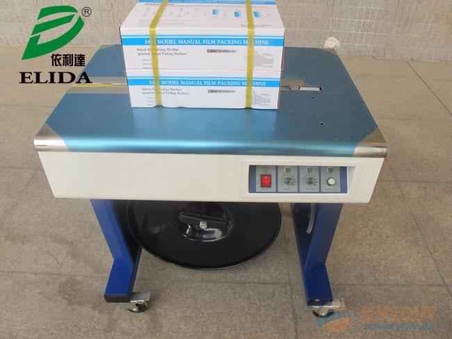 佛山纸箱捆扎机/南海高台捆扎机/广东包裹捆包机