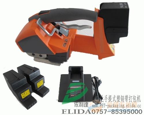 依利达手提式塑钢带打包机/佛山电动塑带打包机 清远手