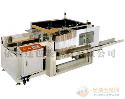桂城自动开箱机/佛山纸箱自动展开机