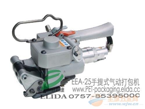 广东河源手提式PET塑钢带打包机