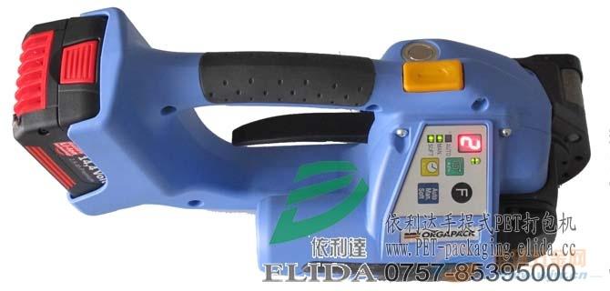 肇庆高明陶瓷电动PET塑钢带捆包机