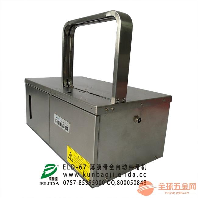 广州食品台式轻型桌面捆扎机|深圳印刷OPP带全自动打