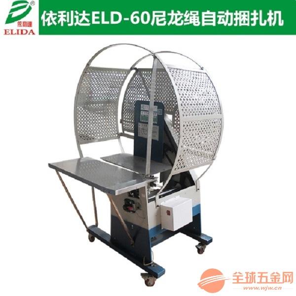 廉江依利达PE带捆绑机适用范围广泛