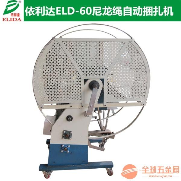 梅州PE带捆绑机/全自动捆扎机图片