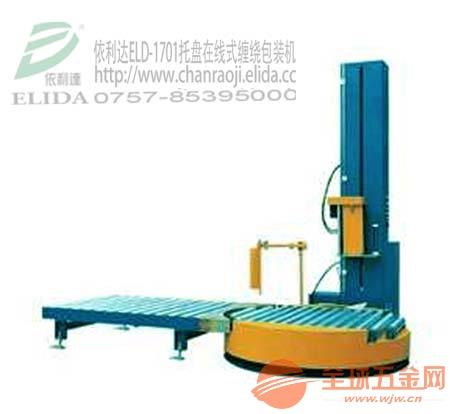 广州非标定做日用品POF膜热收缩包装机械维修|深圳食品PVC热收缩包装