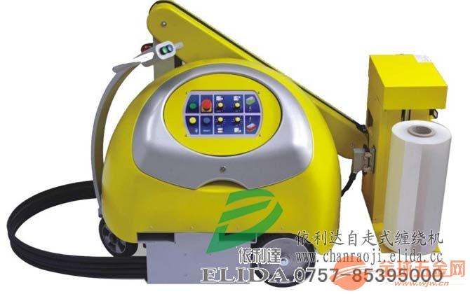 潮州潮阳揭阳自动热收缩膜包装机*东莞樟木头黄江自动热收缩炉