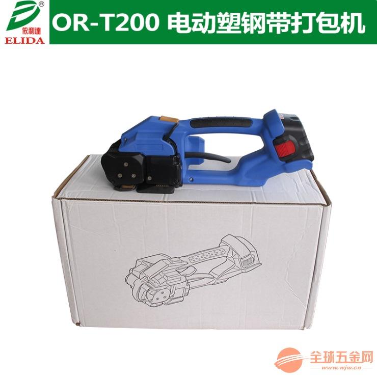 热卖中深圳东莞远红外线热热收缩包装机
