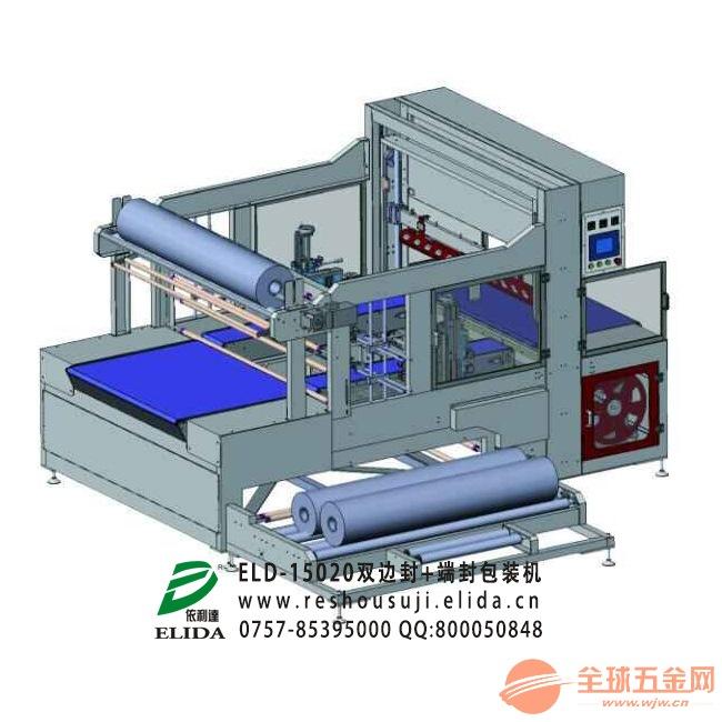韶关乐昌恒温热收缩机/河源清远高台型热收缩膜包装机