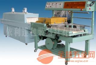 珠海东莞泉州全自动L型封切机