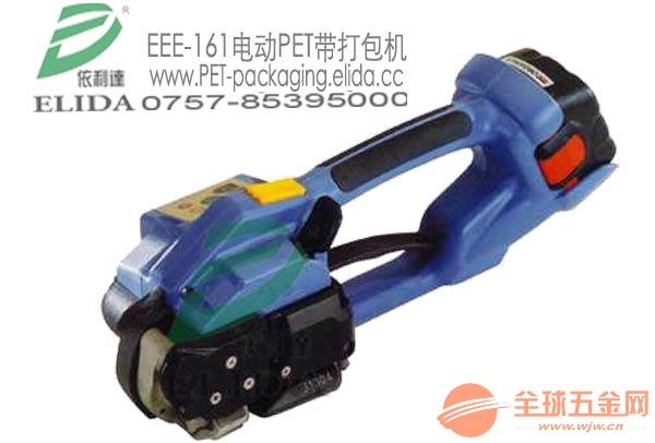 广东佛山手提式充电式塑钢带打包机