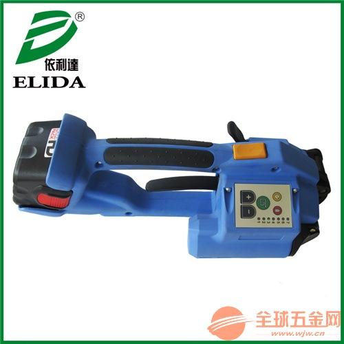 广州电动打包机深圳PET充电式打包机拉紧力没话说