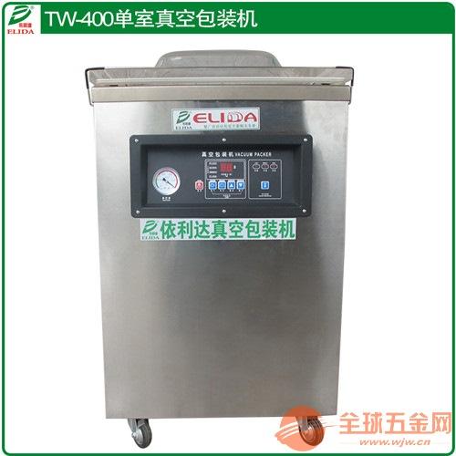 东莞自动真空包装机深圳食品真空包装机有严格的密封技术
