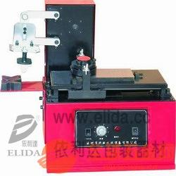 依利达电动油墨移印机|自动移印机|电动打码机