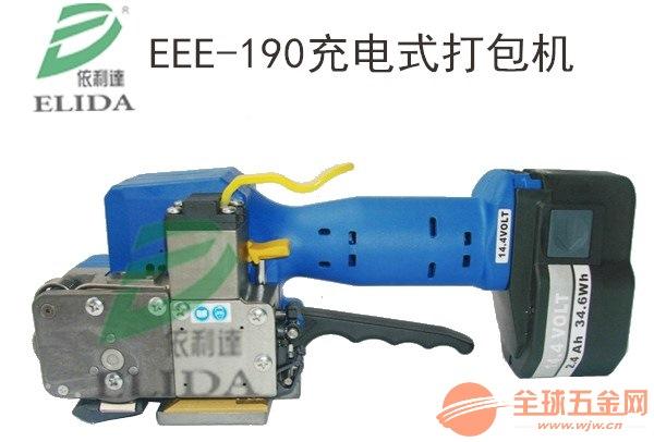 佛山充电式塑钢带打包机/广东手持PET塑料带捆包机