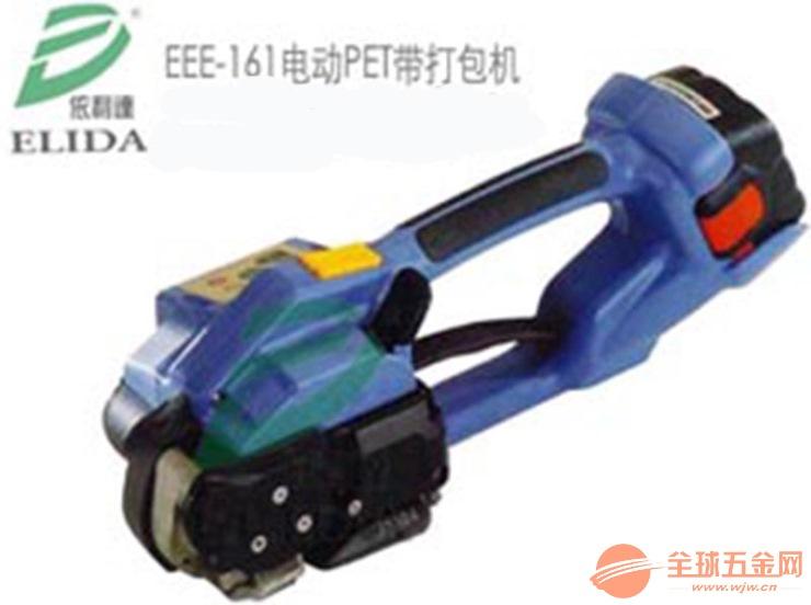广东PET塑钢带捆扎机、平洲电动式免扣PET打包工具