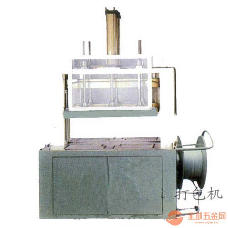 惠州加压式自动打包机效率高,成本低