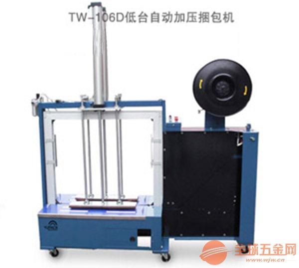 高要全自动捆扎机高低台打包机应对不同种类而设计