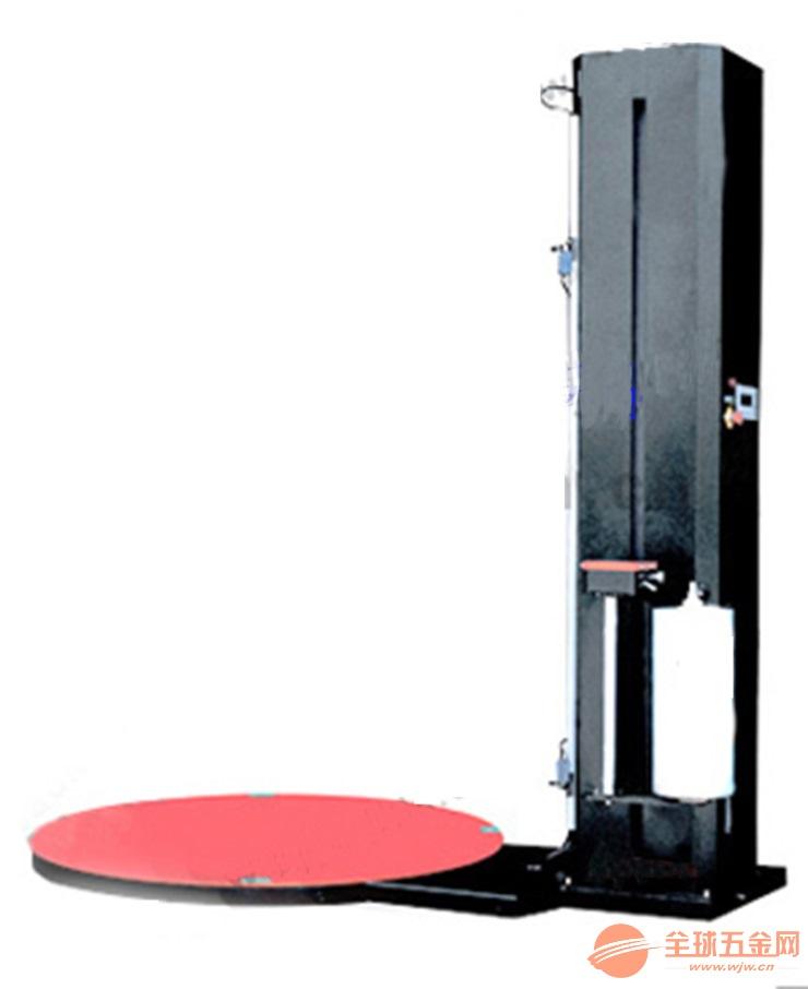 佛山阻拉伸缠绕包装机,平洲托盘裹膜机