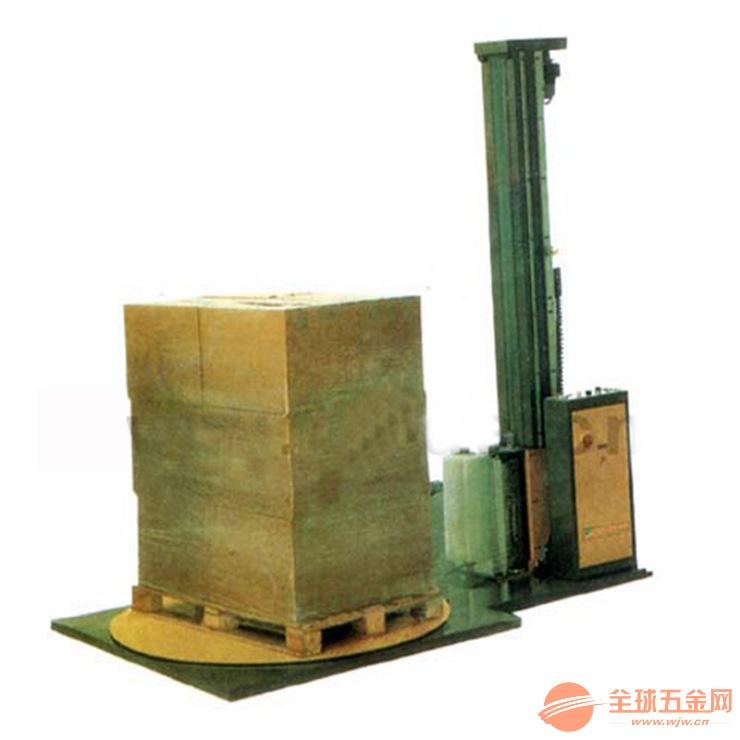 广东印刷造纸托盘PE拉伸膜缠绕机/平洲外贸出口缠绕包装机